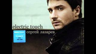 Sergey Lazarev- Electric Touch (The Automatiks Remix)