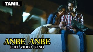 Anbe Anbe Official Full Video Song   Darling