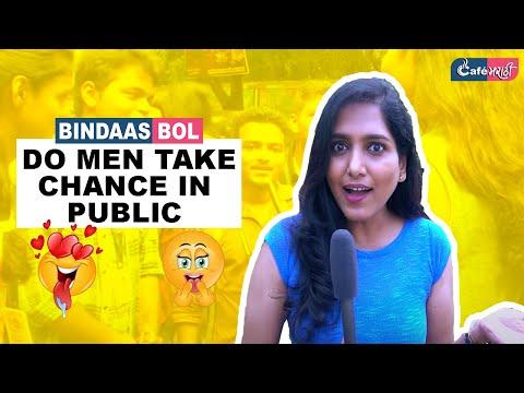 Do Men Take Chances in Public | CafeMarathi - Bindaas Bol