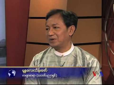 Interview with Mandalay Thein Zaw