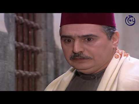 مسلسل باب الحارة الجزء الثاني الحلقة 25 الخامسة والعشرون Bab Al Harra Season 2 HD