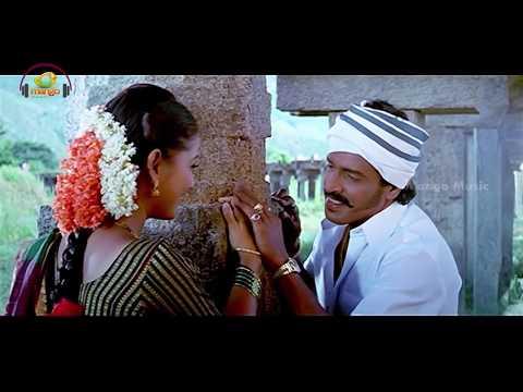 Samara Simha Telugu Movie | Jaji Puvvu Virisindi Telugu Video Song | Upendra | Laila | Mango Music