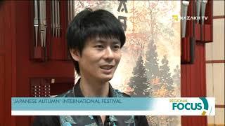 'Japanese autumn' international festival is held in Astana