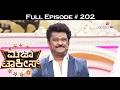 Majaa Talkies - 18th February 2017 - ಮಜಾ ಟಾಕೀಸ್ - Full Episode HD