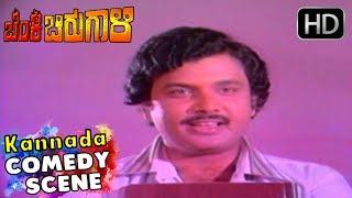 Jayanthi comments on heroine's dress | Kannada Comedy Scenes | Benki  Birugali Kannada Movie