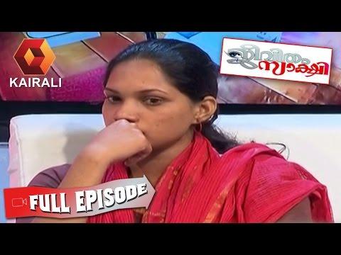 Jeevitham Sakshi: Aswathy & Rajesh | 1st April 2015 | Full Episode