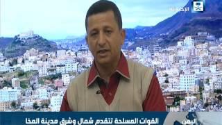 مراسل الإخبارية: القوات اليمنية سيطرت على أجزاء كبيرة من جبل النار الاستراتيجي