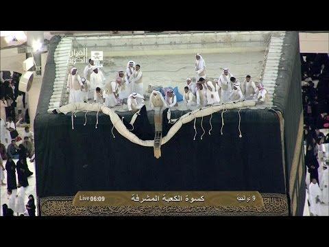 Hajj 2013 Exclusive Kaba Kiswa change 2013 1434 Arafa Day
