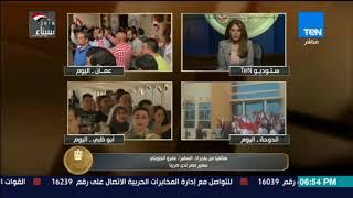 الرئيس | سفير مصر لدى صربيا: أعداد المشاركين في الانتخابات ستكون أكبر غدًا بسبب ارتباطات العمل
