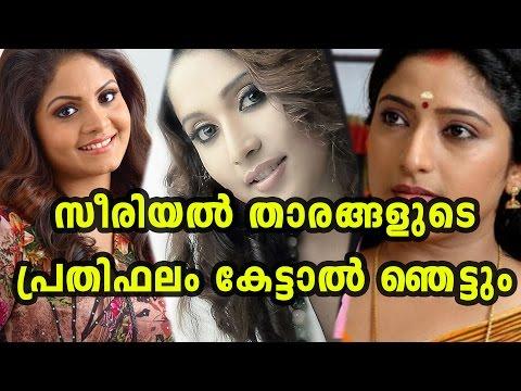 Xxx Mp4 Highest Paid Malayalam Serial Actresses Filmibeat Malayalam 3gp Sex