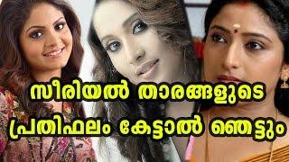 Highest Paid Malayalam Serial Actresses   Filmibeat Malayalam