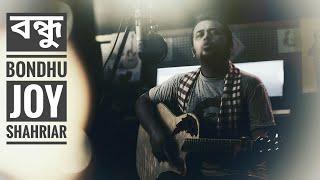 Bondhu | Joy Shahriar | Official Video | Bangla New Song | 2016