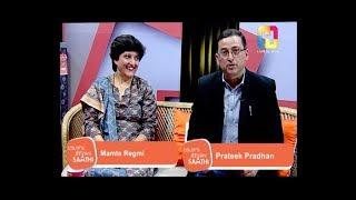 Jeevan Saathi with Malvika Subba   Prateek Pradhan and Mamta Regmi