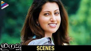 Eecha Movie Scenes w/subtitles - Adithya talking to Sudeep about the board meeting - Nani,Samantha