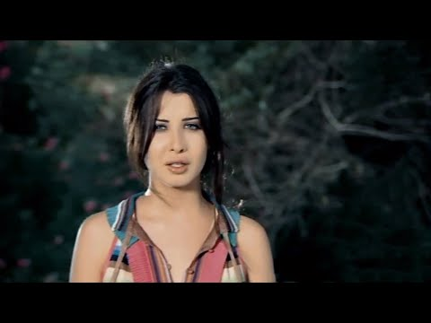 Xxx Mp4 Nancy Ajram Ehsas Gedeid Official Clip نانسي عجرم فيديو كليب إحساس جديد 3gp Sex