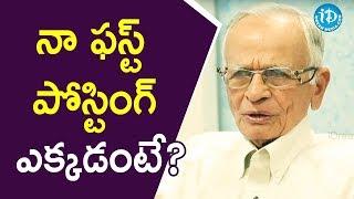 నా ఫస్ట్ పోస్టింగ్ ఎక్కడంటే? - K.Chandra Prakash Rao    Crime Diaries With Muralidhar