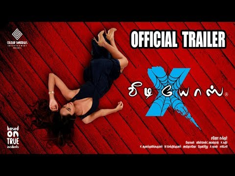 Xxx Mp4 X VIDEOS TAMIL MOVIE OFFICIAL TRAILER Sajo Sundar 3gp Sex