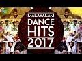 Malayalam Dance Hits 2017 | Best Malayalam Film Songs 2017 | Nonstop Audio Songs Jukebox | Official