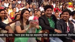 Chala Hawa Yeu Dya Maharashtra Daura   Episode 18   February 8, 2016   Full Episode   zeemarathi