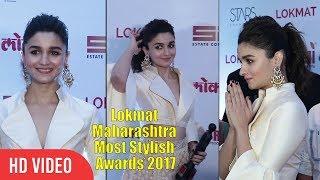 Alia Bhatt At Lokmat Maharashtra Most Stylish Awards 2017 | Viralbollywood