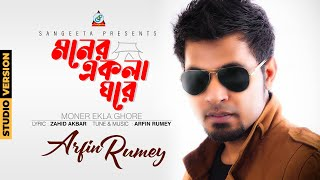 Moner Ekla Ghore (Studio Version) - Arfin Rumey - Full Video Song
