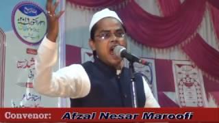 Shah Khalid Natiya Mushaira Pura Maroof Mau 31-10-2016