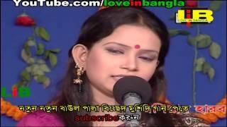 আমার অন্তরে বিরহ জ্বালা- মুক্তা সরকার mokta sorkar bangla folk song- bangla baul bicched gaan 2017
