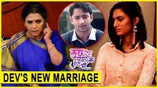 Dev Getting MARRIED Again? Sonakshi UPSET   Kuch Rang Pyar Ke Aise Bhi   TellyMasala