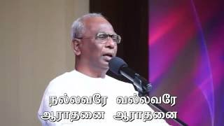Tamil Christain Worship : PS. A. THOMASRAJ on 22 MAY 2016 @ ACA CHURCH AVADI