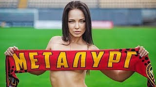 Hottest Female Fans ⚽️ Relaxing Video ⚽️ HD