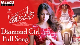 Diamond Girl Full Song |► Nara Rohit, Latha Hegde