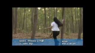 Mayabi Mayabi Choke Duti-A H Inna