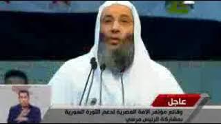 Mohamed abaraa