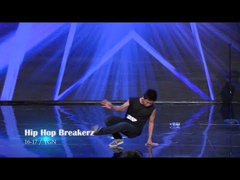 Hip Hop Breakerz Audition | Myanmar's Got Talent 2017 Season 4 ျမန္မာ(2017MGT_Episode 3)