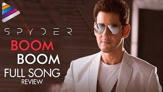 SPYder Movie Boom Boom Song Review | Mahesh Babu | Rakul Preet | AR Murugadoss