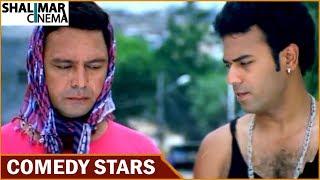 Hyderabadi Comedy Scenes Back To Back || Episode 57 || Ismail Bhai,Farukh Khan || Shalimarcinema