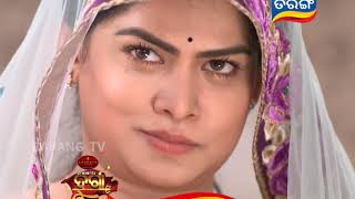 Durga | 24 March 2018 | Promo | Odia Serial - TarangTV