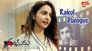 Rakul Preet Dialogue from Darshakudu Movie || Ashok, Eesha || #Darshakudu