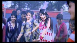 Banglalink Desh 7