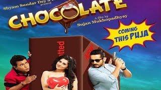 Chocolate | Parambrata | Payel Sarkar | চকোলেট বাংলা সিনেমা । Chocolate Bengali Film