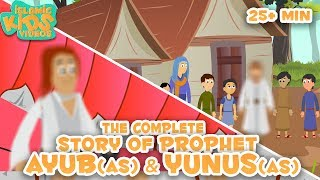 Prophet Stories for Kids | Prophet Ayub (AS) Yunus (AS) | Story For Children | Islamic Kids Stories