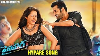 Hyper Telugu Movie Songs | HYPARE Video Song Trailer | Ram Pothineni | Raashi Khanna | Ghibran