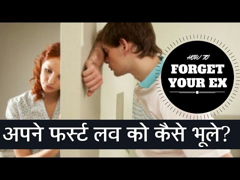 How To Forget Your Ex.Gf/Bf Hindi
