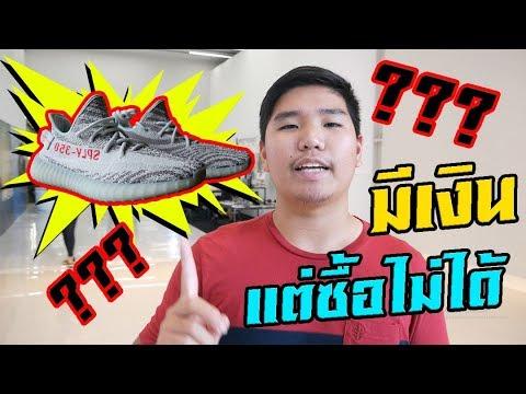 Xxx Mp4 ซื้อรองเท้าที่มีไม่กี่คู่ในประเทศ Adidas Yeezy Boots 350 Blue Tint 3gp Sex