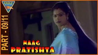 Naag Pratishta Hindi Dubbed Movie Part 09/11 || Raasi, Sijju || Eagle Hindi Movies