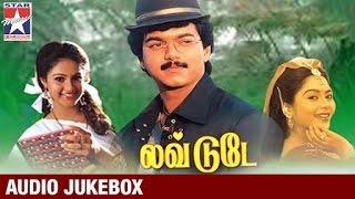 Love Today Tamil Movie | Audio Songs Jukebox | Vijay | Suvalakshmi | Manthra | Star Music India