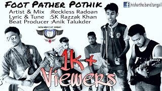 Foot pather pothik || bangla || new || rock || song || 2017 || official video by Nishartho Band