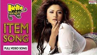 Ami Paanwali I Bengali   Item song   Hello Memshab