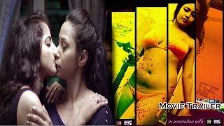 খোলামেলা দৃশ্যের জন্য নিষিদ্ধ ১০টি বাংলা সিনেমা । Bangla Movie 2018