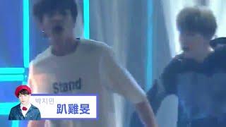 【空耳應援】BTS 防彈少年團 -  Save Me